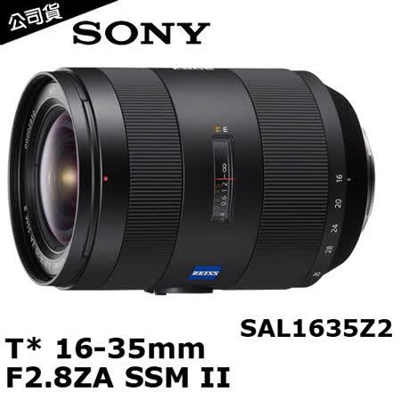 SONY 卡爾蔡司 Vario-Sonnar T* 16-35mm F2.8ZA SSM II (SAL1635Z2) 變焦鏡頭(公司貨).