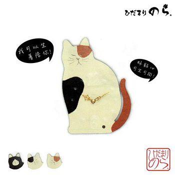 PaperCat 日本貓咪坐姿挺挺純手工繪製靜音 桌/掛鐘-和紙系列 三色可選