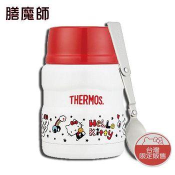 膳魔師 Hello Kitty(快樂篇)不?鋼真空食物燜燒罐(附湯匙) SK3000KT-WH