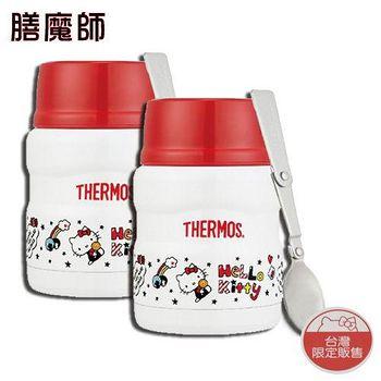 膳魔師 Hello Kitty(快樂篇)不?鋼真空食物燜燒罐(附湯匙)2入 SK3000KT-WH