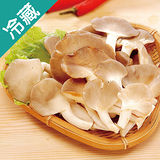 台灣秀珍菇2盒(250G±5%/盒)