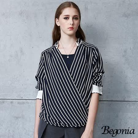 【Begonia】假兩件條紋交叉前短後長雪紡上衣(共二色)
