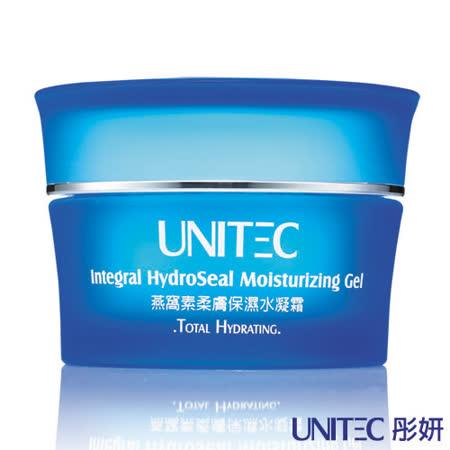 【即期品】UNITEC彤妍  燕窩素柔膚保濕水凝霜30gm