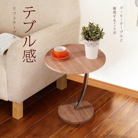 極簡主義木紋茶几