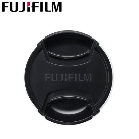Fujifilm原廠43mm鏡頭蓋FLCP-43(口徑:43mm)