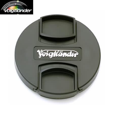 福倫達Voigtlander原廠鏡頭蓋52mm鏡頭蓋