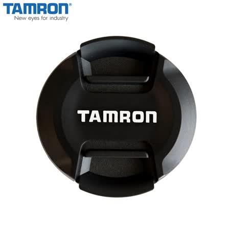 Tamron原廠77mm鏡頭蓋CF77(口徑:77mm)新款