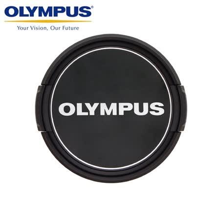 Olympus原廠蓋40.5mm鏡頭蓋LC-40.5