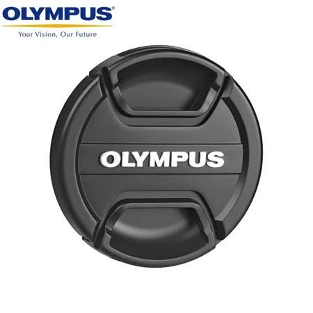 Olympus原廠蓋52mm鏡頭蓋LC-52B