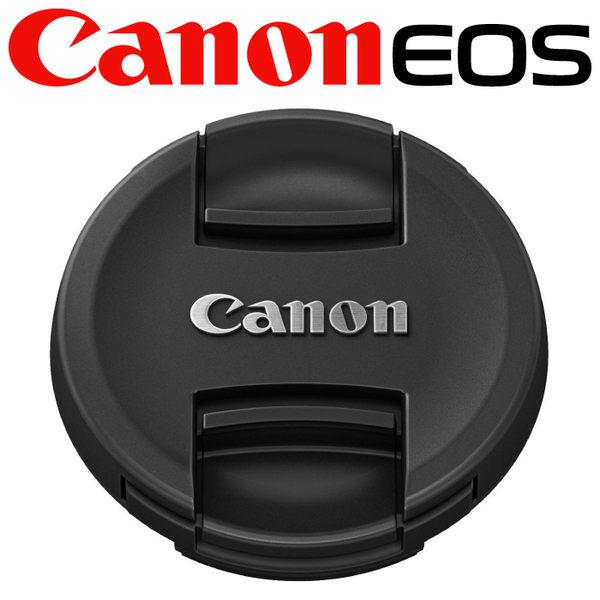 Panasonic原廠58mm鏡頭蓋DMW-LFC58(口徑:58mm)