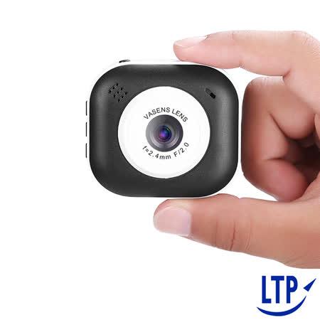【LTP-視線王】OBDⅡ 全天候24小時高清監控行車紀錄器