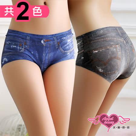 【天使霓裳】無痕內褲 時尚丹寧 仿牛仔褲印花冰絲三角褲(黑/藍F)