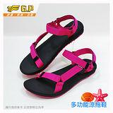 【G.P 女款時尚休閒織帶涼鞋】 G7642W-15 黑桃色 (SIZE:36-39 共二色)