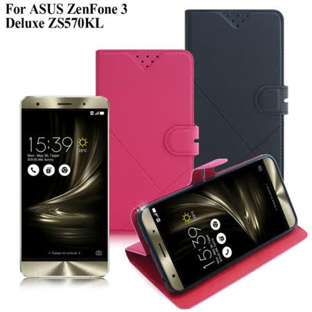 iRis ASUS ZenFone 3 Deluxe ZS570KL 5.7吋 亮紋磨砂側翻支架皮套