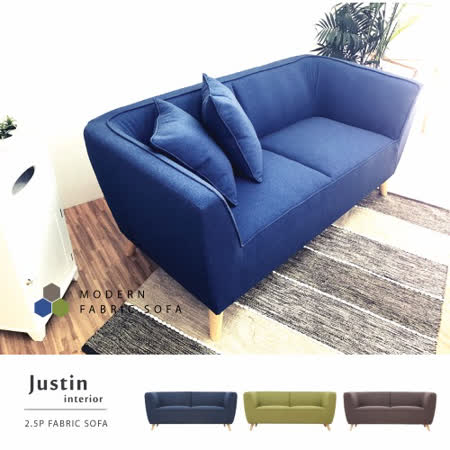 《BN-HOME》Justin賈斯丁日系棉麻布風格雙人沙發