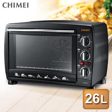 【福利品】CHIMEI奇美 26公升360度後旋風電烤箱(EV-26A0BK)