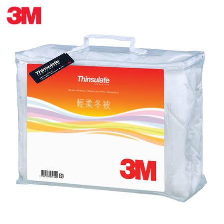 3M Thinsulate可水洗輕柔冬被Z370 標準雙人(6x7)