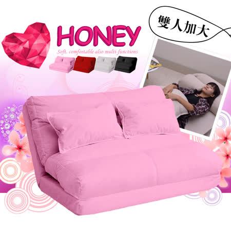 BNS家居生活館 HONEY甜蜜愛戀多段式摺疊沙發床(雙人加大)