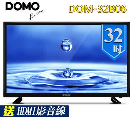 DOMO 32型HDMI多媒體數位液晶顯示器+類比視訊盒(KD-32B06)