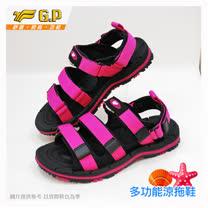 【G.P 女款時尚休閒織帶涼鞋】G7656W-15 黑桃色 (SIZE:36-39 共三色)