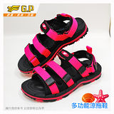 【G.P 女款時尚休閒織帶涼鞋】G7656W-44 亮粉色 (SIZE:36-39 共三色)