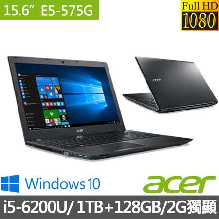 (效能升級)Acer Aspire E5 15.6吋 i5-6200U/2G獨顯/4G/1TB+128G筆電 (E5-575G-51CZ) 曜石黑