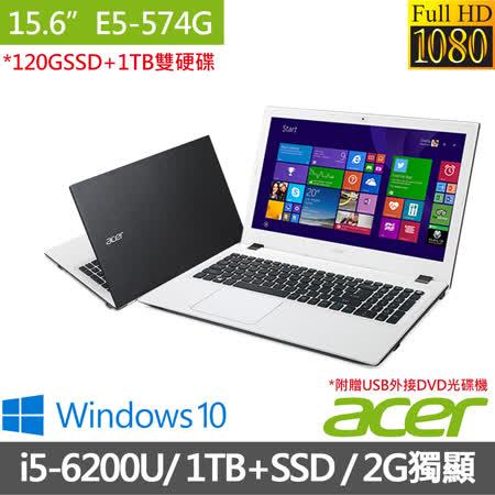 (效能升級) Acer宏碁E5 15.6吋FHD i5-6200U雙核心/NV940M_2G獨顯/4G/1TB+120G SSD筆電(E5-574G-5381)