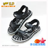 【G.P 中性時尚休閒兩用涼鞋】G7674-17 黑灰色 (SIZE:36-44 共三色)