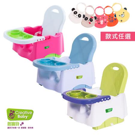 Creative Baby 創寶貝 新年團圓福袋組 (攜帶式輔助小餐椅+防水矽膠圍兜)