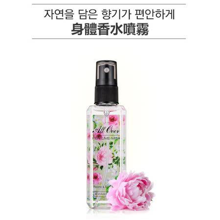 韓國 MISSHA 身體香水噴霧 120ml