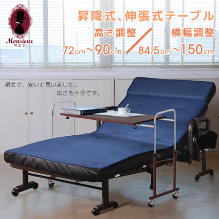 會津若松可調式機能床桌