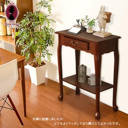 Glance格蘭斯古典玄關桌