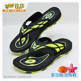 【G.P 男款時尚休閒夾腳拖鞋】G7587M-60 綠色 (SIZE:39-43 共三色)