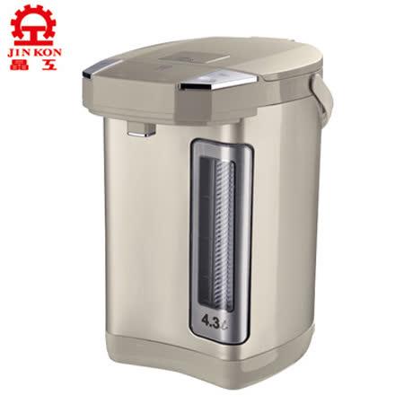 【晶工牌】4.3L無蒸氣電動給水熱水瓶 JK-8643