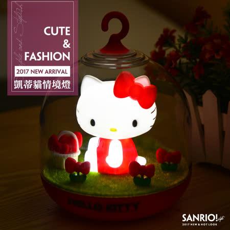 PureOne 【獨家授權】凱蒂貓 觸控小夜燈 Hello kitty 三麗鷗 正版授權 檯燈 露營燈