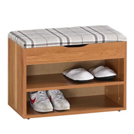 AT HOME-雅格2尺掀式座鞋櫃(兩色可選)