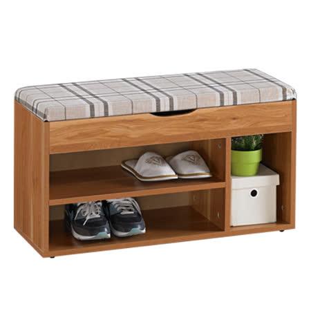 AT HOME-雅格2.6尺三格掀式座鞋櫃(兩色可選)