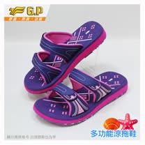 【G.P 女款親子同樂舒適拖鞋】G7559W-41 紫色 (SIZE:33-39 共三色)