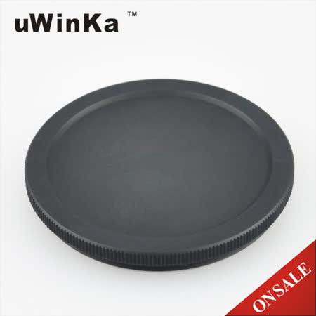 uWinka金屬Nikon副廠HC-N101遮光罩蓋子適Nikkor 1 10mm f/2.8