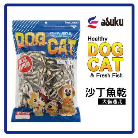 Asuku - DogCat 沙丁魚乾 400g * 2包組 (D003B04-1)