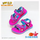 【G.P 快樂童鞋-磁扣兩用涼鞋】G7605B-44 亮粉色 ( SIZE:26-30 共三色)