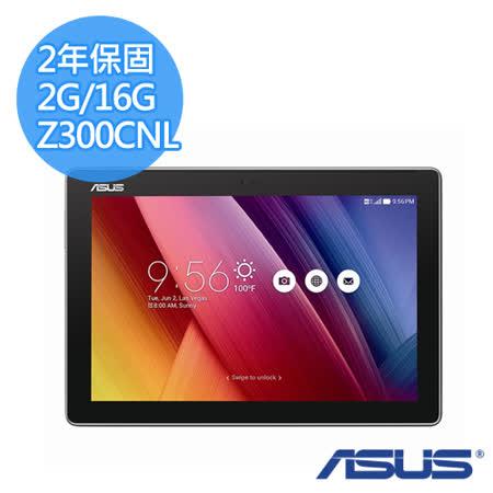 〈兩年保固〉ASUS ZenPad 10 Z300CNL LTE 2G/16G (迷霧黑)