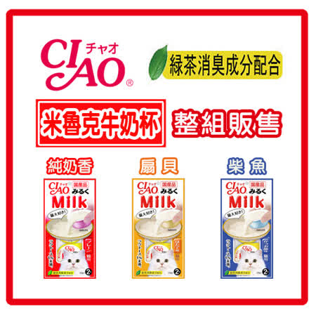 CIAO 米魯克牛奶杯 (25g*2個) *12包組 (D002A96-1)