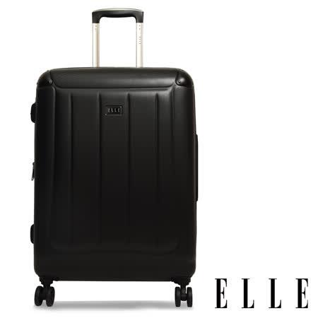 ELLE Harp系列 經典霧面輕量防刮行李箱/旅行箱/廉航登機箱20吋-紳士黑EL3118520-02