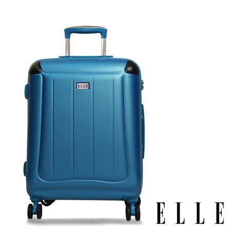 ELLE Harp系列 經典霧面輕量防刮行李箱/旅行箱/廉航登機箱20吋-土耳其藍EL3118520-63