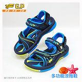【G.P 快樂童鞋-磁扣兩用涼鞋】G7619B-22 淺藍色 ( SIZE:31-36 共二色)