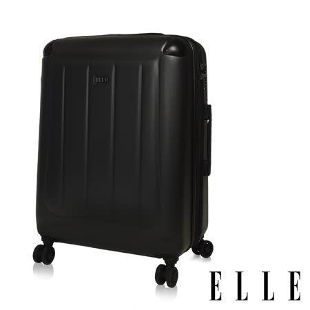 ELLE Harp系列 經典霧面輕量防刮行李箱/旅行箱24吋-紳士黑EL3118524-02