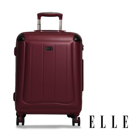 ELLE Harp系列 經典霧面輕量防刮行李箱/旅行箱/廉航登機箱20吋-勃根地紅EL3118520-01