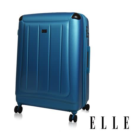 ELLE Harp系列 經典霧面輕量防刮行李箱/旅行箱24吋-土耳其藍EL3118524-63