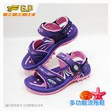 【G.P 快樂童鞋-磁扣兩用涼鞋】G7620B-41 紫色 ( SIZE:31-37 共三色)